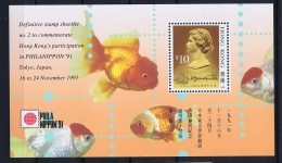 Hong Kong  Mi  Block Nr 18  1991  MNH/**/postfrisch/neuf Sans Charniere  Philanippon 91 - Hong Kong (...-1997)