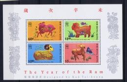 Hong Kong  Mi  Block Nr 16  1991  MNH/**/postfrisch/neuf Sans Charniere  Year Of The Ram - Blocks & Sheetlets