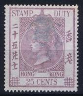 Hong Kong :  Revenue : Stamp Duty 25 Cents Barefoot 20 - Hong Kong (...-1997)