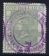 Hong Kong :  Revenue : Stamp Duty 50 Cents Barefoot 24  Right Top Damage - Used Stamps