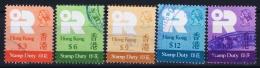 Hong Kong :Revenue Stamp Duty 1980 Higher Values - Hong Kong (...-1997)