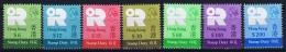 Hong Kong :Revenue Stamp Duty 1980 Higher Values  MNH/**/postfrisch/neuf Sans Charniere - Hong Kong (...-1997)