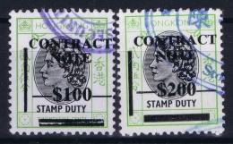 Hong Kong : Revenue Stamp Contract Note  1972 Provisional   422 + 423 Used - Hong Kong (...-1997)
