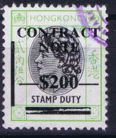 Hong Kong : Revenue Stamp Contract Note  1972 Provisional   423 Used - Hong Kong (...-1997)