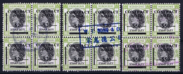 Hong Kong : Revenue Stamp Contract Note  Provisional 3 X 4-block Higher Values - Hong Kong (...-1997)