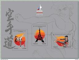 France 4680 4682  F Sport Karaté Neuf TB ** MNH Sin Charnela Prix De La Poste 2.67