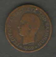 GRECIA 2 LEPTA 1869 - Grecia