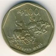 Indonesia - 1993 - KM 53 - VF - Indonesien
