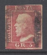 Sicilia 1859 5Gr Rosa Carminio Sassone Nº 9 Catalog Value 1200€ - Sicilia