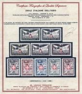 Italy Egeo 1932 Ventennale Rivolucione Fascista Sassone Nº 65/74 Catalog Value 1250€ Certificate - Egeo
