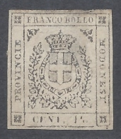 Modena 1859 15c Bruno Scuro Nº 13a Catalog Value 3750€ - Modena