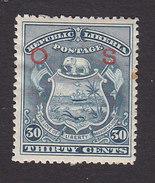 Liberia, Scott #O41, Mint Hinged, Coat Of Arms Overprinted, Issued 1898 - Liberia
