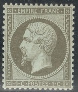 France Yvert 19 * TB Bien Centré Parfait Sans Défaut Cote EUR 250  (numéro Du Lot 138D) - 1862 Napoléon III