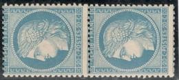 France Yvert 37 (*) Paire Sans Gomme TB Sans Défaut Cote EUR 240  (numéro Du Lot 144F) - 1862 Napoleon III