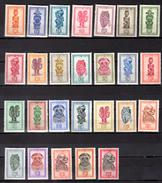 1947 Masques Et Statuettes,  Yv.  277 / 295 **, Cote 120 €, - Belgisch-Kongo