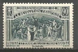 France - F1/344 - N°444 * - Serment Du Jeu De Paume - Neufs