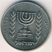 Israel - 1976 - 1/2 Lirah - KM 36.1 - VF - Israel
