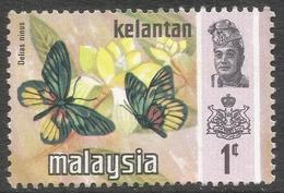 Kelantan (Malaysia). 1971 Butterflies. 1c MH. SG 112 - Malaysia (1964-...)