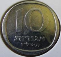 Israel - 1977 - 10 Agorot - KM 26b - VF - Israel