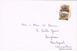 20995. Carta NAGABI (Kenia) 1969 To England. Oso Hormigero.  Ant Bear - Kenya (1963-...)