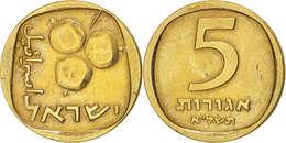 Israel - 1974 - 5 Agorot - KM 25 - VF - Israel