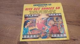 74/ GENERATION 60 INTERPRETE LES HITS DES ANNEES 60 SALUT LES COPAINS ECT..... - Vinyles