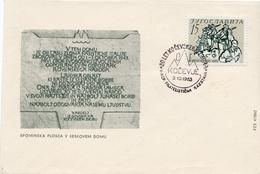 1963 - Yougoslavie - 20e Anniversaire De La Bataille De Sutjeska à Kocevje - Tp N° 943 - Covers & Documents