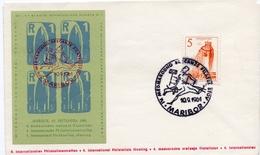 1961 - Yougoslavie - 4eme Exposition Philatélique Internationale à Maribor - Tp N° 852 - Covers & Documents