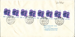 P. R. Of China Air Mail Cover Sent To Czechoslovakia 11-12-1995 (all The Stamps Are On The Backside Of The Cover) - Cartas