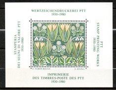 SUISSE  Imprimerie Des  Timbres Poste 1980 N°1112 - Suisse
