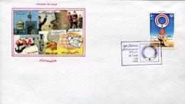 17249 Iran,  Fdc   1991 Blood Donors Week,  Semaine Donneur De Sang,  Blutspende Woche - Medizin