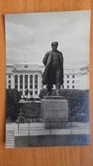 RUSSIA. Chuvash Republic. Cheboksary Capital.  LENIN MONUMENT 1964 Rare - Monuments