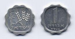 Israel - 1962 - 1 Agora - KM 24.1 - VF - Israel