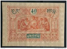 Obock (1894) N 56 * (charniere) - Unused Stamps