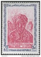 Ibn El Naphis, Medicine, Heart Health, Disease, Discoverer Pulmonary Circulation, Mint NH Syria - Medizin