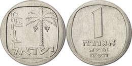 Israel - 1980 - 1 New Agora - KM 106 - VF - Israel