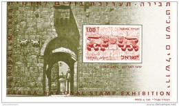 Israel Hb 6 - Hojas Y Bloques