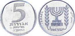 Israel - 1982 - 5 New Agorot - KM 107 - VF - Israel