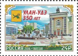 2016 1v Russia Russland Russie Rusia 350 Years Of Ulan-Ude City - Fountain Mi 2354 MNH ** - 1992-.... Federazione