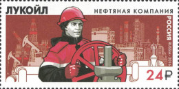 2016 1v Russia Russland Russie Rusia Oil Company LUK-OIL Mi 2355 MNH ** - 1992-.... Federazione
