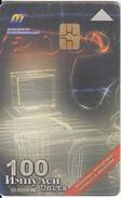 F.Y.R.O.M. - New Technology/Milennium, Chip GEM3.3, Tirage %50000, 10/00, Used - Macedonia