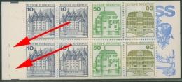 Bund 1982 B. U. S. Markenheftchen Mit Randziffer MH 24 B Postfrisch (R13506) - BRD
