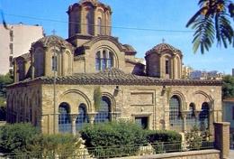 Thessaloniki - Church Of Apostles - 82 - Formato Grande Non Viaggiata - E - Grecia