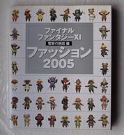 Final Fantasy XI  ( Dengeki No Ryodan Hen )  Fashion 2005    ( Used / Japanese Version ) - Books, Magazines, Comics