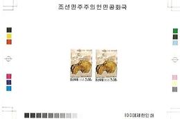 Korea DPR (North) 1998 Prehistoric Ape Monkey Fossil 2.50W PROOF [PRINT:100]  [épreuve Prueba Druckprobe]