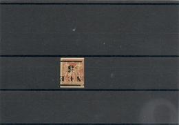 NOUVELLE CALÉDONIE N° Y/T : 6a)* Surcharge Renversée - Unused Stamps
