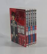 Cuticle Tantei Inaba ( Cuticle Detective ) Vol 1~5 Mochi ( Original Version ) - Books, Magazines, Comics