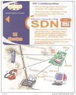 Armenia-ISDN Dummy Card(no Chip,no Code)
