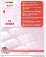 Armenia-dummy Card(no Chip,no Code)