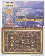 Armenia-Vishapagong XVIII, DUMMY CARD(no Code)